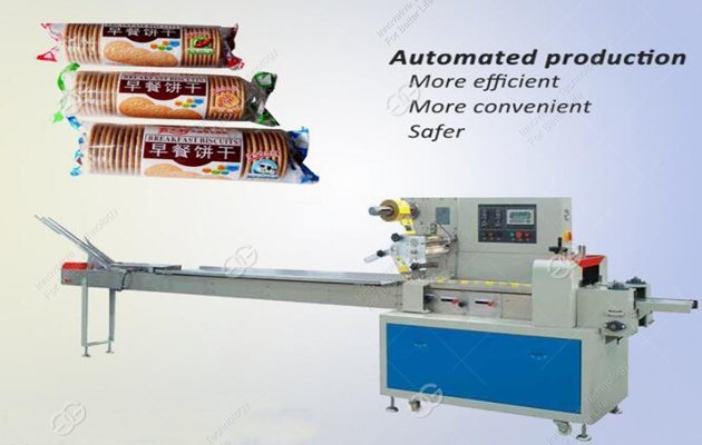 No Tray Automatic Biscuit Packaging Machine